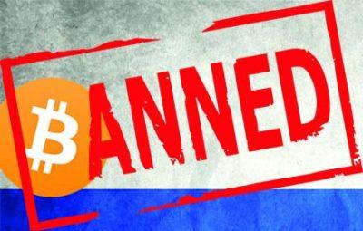 bitcoin_banned